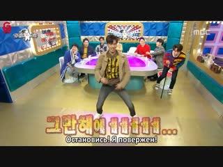 GW Radio Star - Ep. 601 (Гости: Yunho (TVXQ), Hwang Chi Yeul, Kim Won Hyo, Park Ji Heon ()) рус.саб
