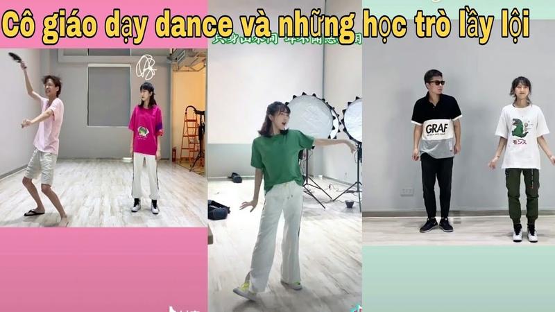 Tiktok Trung Quốc: Khi bạn dạy nhảy nhiệt tình nhưng lại gặp học trò nhây, lầy