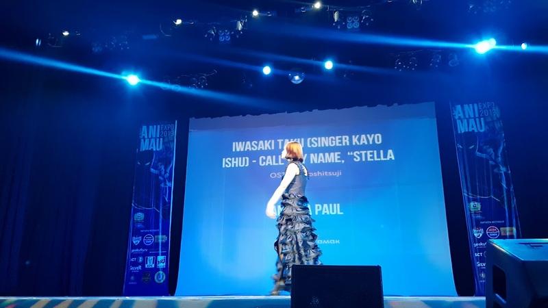 "2 93 Angela Paul Стерлитамак Iwasaki Taku singer Kayo Ishu Call thy name, ""Stella Mystica OST 2"