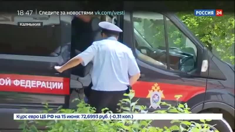 Убийцы в погонах_ в Калмыкии бизнесвумен поплатилась жизнью за отказ платить дан