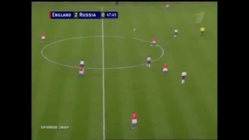 Англия_3-0_Россия_12_09_2007_England_vs_Russia