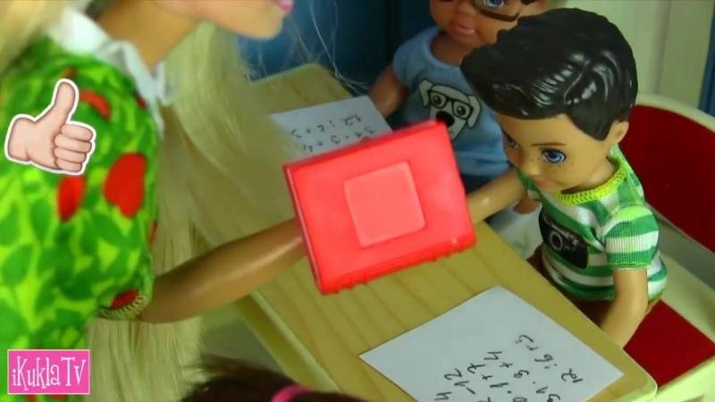 IKuklaTV ❤ Игры в Kуклы со Слоником ❤ Новый Гардероб Куклы Барби Одевалки Видео для девочек Мультик Про Школу ай куклативи