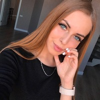 Алина Капкина