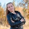 Olga Erko