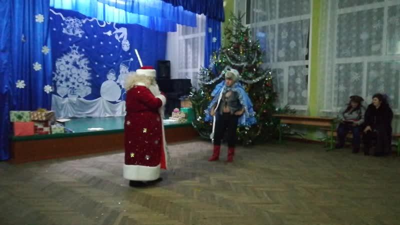 Новий Рік 2019 8 11 клас Дід Мороз та Снігуронька