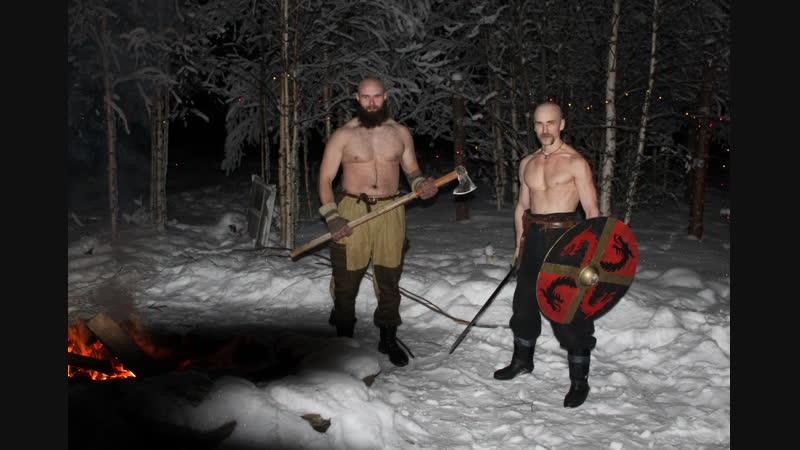 Ночь и костер меч и топор Коляда 2018