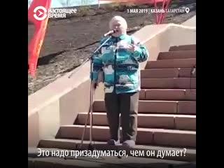 Пенсионерку вызвали в прокуратуру за критику Путина на митинге
