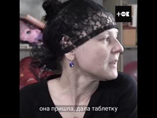 15-летняя Ангелина Разинькова умерла из-за врачебнои ошибки _ ТОК