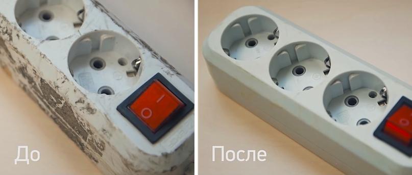 Как отмыть скотч?, изображение №3