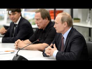 Путин на заседании попечительского совета фонда Талант и успех