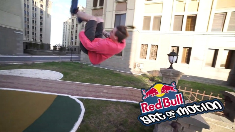 Ivan Chernoussov - RedBull Art Of Motion Submission 2019 - KAZAKHSTAN