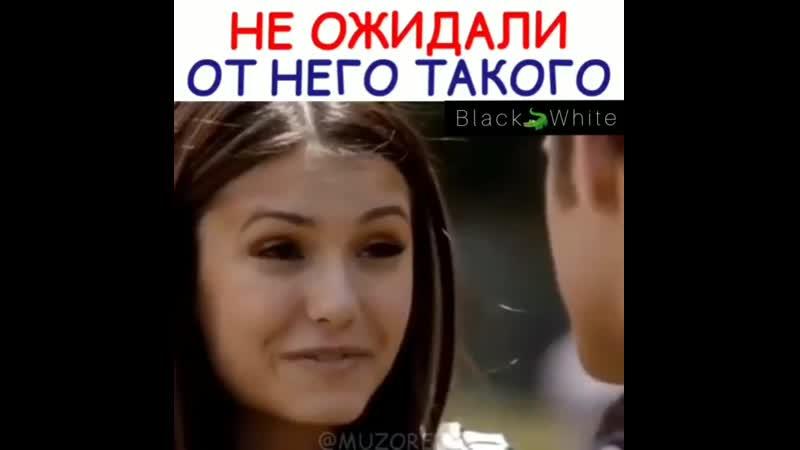 Дневники вампиров. by (B l a c k🐊W h i t e)