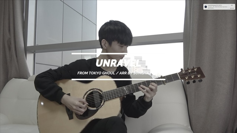 (Tokyo Ghoul) Unravel - Sungha Jung