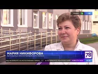 Новые горизонты. Неделя в Петербурге.