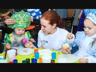 Волонтёры Putin Team подарили сказку детям