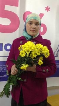 Гайд Гульназ (Галимова)