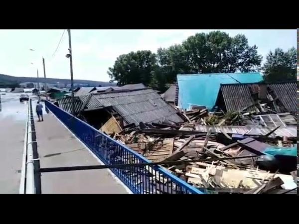 Тулун к мосту прибывают дома Маштаб трагедии Тулун наводнение