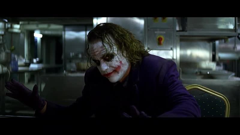 Джокер - Он испарился