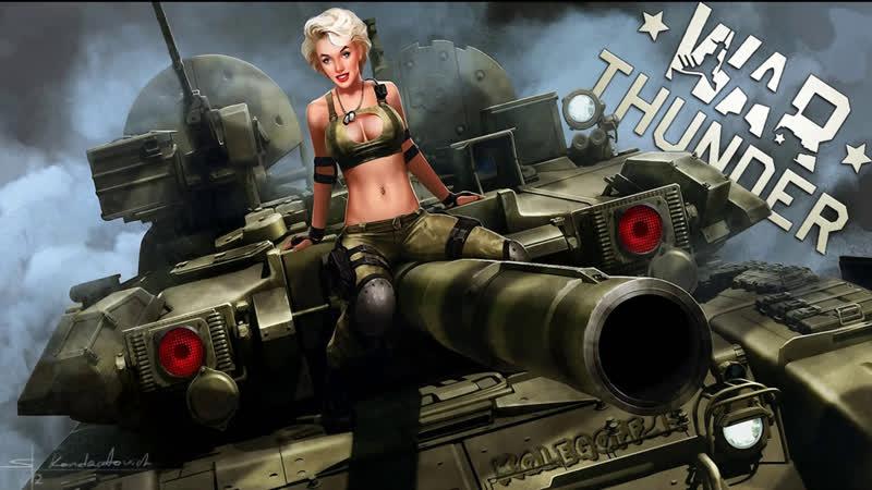 💥!!War Thunder. Контуженный воин ч.25!!💥 Залетай на огонёк?
