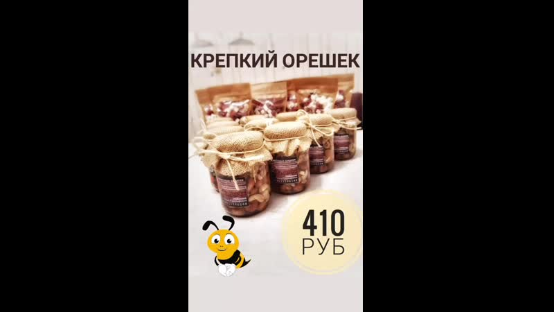 VID_23811213_105812_048.mp4