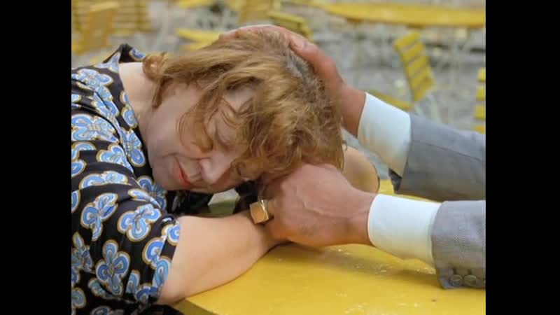 Todos Nos Llamamos Alí - Fassbinder (1974) VOSE