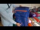 Оригинальные чемоданы Ананда Импреза