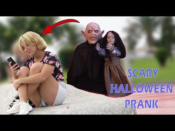 SCARY HALLOWEEN PRANK 2 👻 Haunted Prank