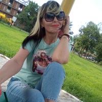 Алена Осяева