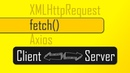Sending JavaScript Requests with the fetch API