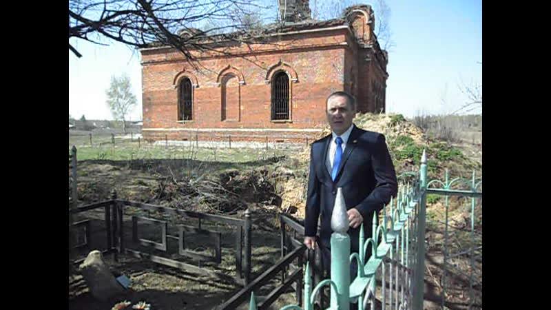 Обращение Юшкин Олег (Ярустово спасского района) помойка между святыми местами.