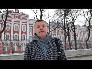 Леонид Парфёнов о советском высшем образовании