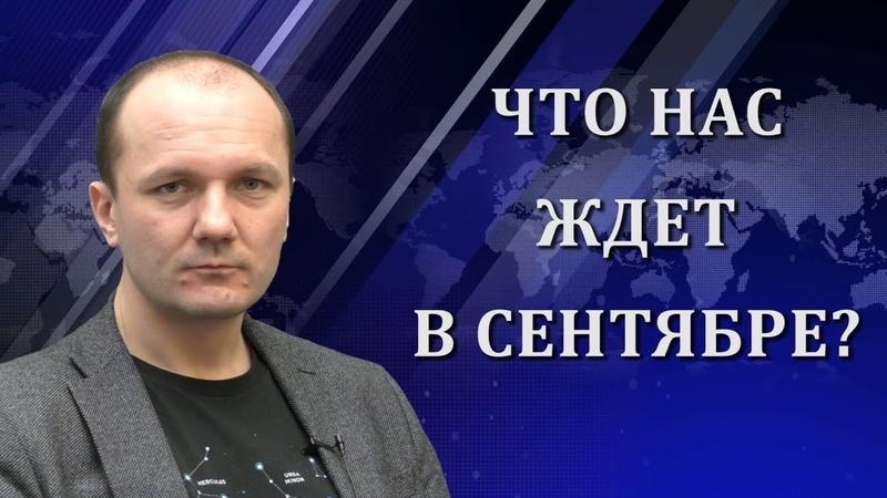 Кирилл Барабаш Без права на выбор Часть 1