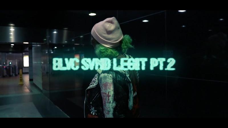 BLVC SVND LEGIT PT 2