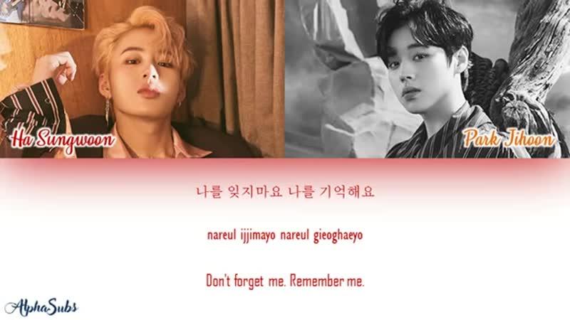 Ha Sungwoon 하성운 Feat