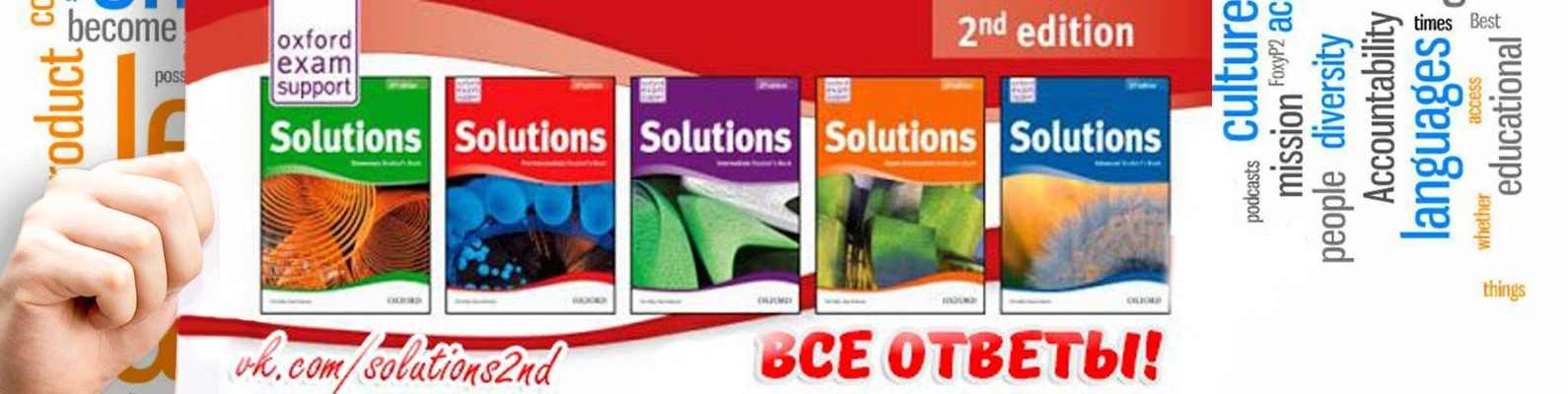 гдз solutions intermediate workbook 2nd edition ukraine