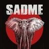 SadMe Rock Band