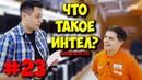 ЖЕЛЕЗНЫЙ РЕВИЗОР / RTX 2050 В ДНС И СБОРКА ПК ЗА 20К!
