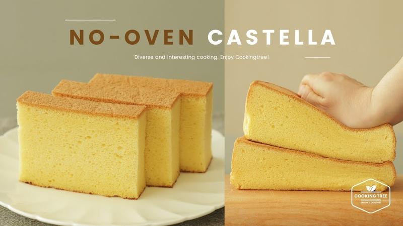 냄비로 폭신한~ღ'ᴗ'ღ 노오븐 카스테라 만들기 : No-oven Castella without Oven Recipe : お鍋カステラ   Cooking ASMR