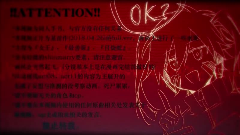 手描きカゲプロ 人 生 リ セ ッ ト ボ タ ン+α