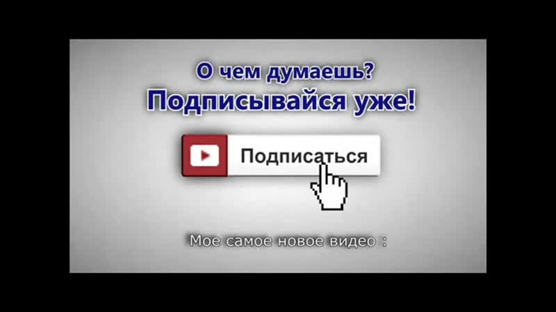 МС Smail Илья - Давайте знакомиться (Премьера, 2017)