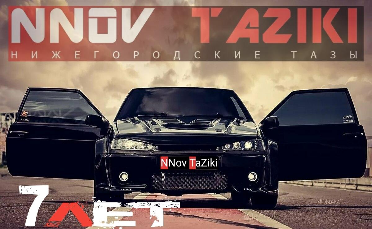 Афиша Нижний Новгород NT 7 лет