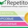 Помощь студентам Курсовые-Дипломы-Рефераты и т.д
