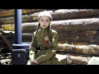 Волонтеры детской роты Бессмертного полка Архангельской области читают стихи о войне. Вялова Эмилия (8 лет)