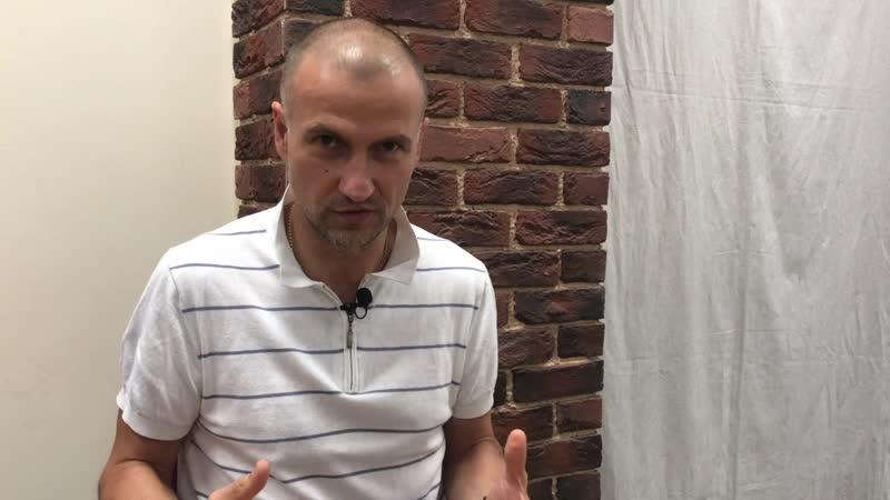 Андрей Кёниг приглашает на Фестиваль LifeFest.Pro