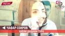 Чафар Соиров - Хаёли дидани туро 2019 Jafar Soirov - Khayli Didani Turo 2019