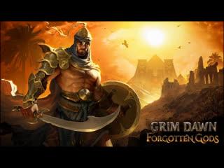 Grim Dawn - Забытые Боги ( Элита ) учимся играть , продолжаем историю