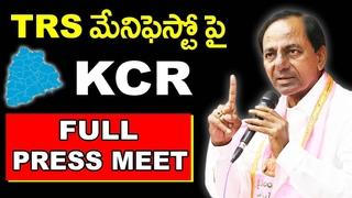 KCR Manifesto Full Press Meet   TRS Manifesto For Telangana Elections 2018   Myra Media