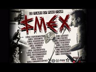 Smex - xx_years_of_punx осенний сегмент юбилейного тура