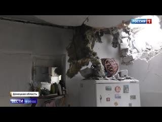 Перемирие в Донбассе: ВСУ бьют прямо по жилым домам.