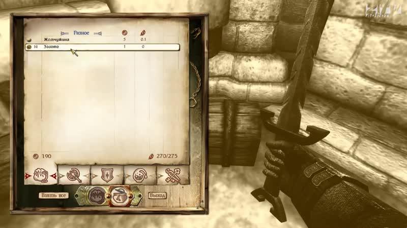 Прохождение Oblivion - Часть 4 (Брат Джоффри)